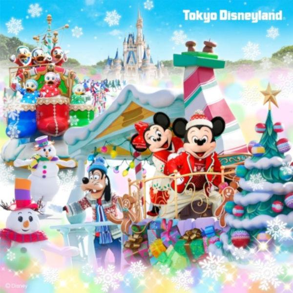 ディズニーランド クリスマスパレード2018