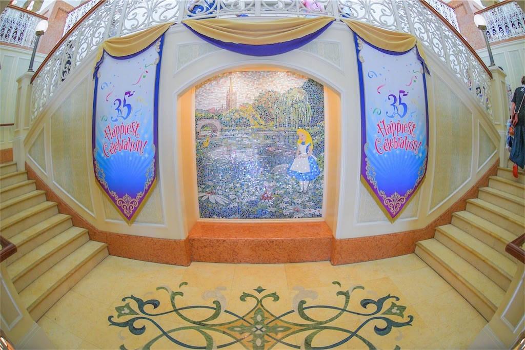 ディズニーランドホテル アリスの絵