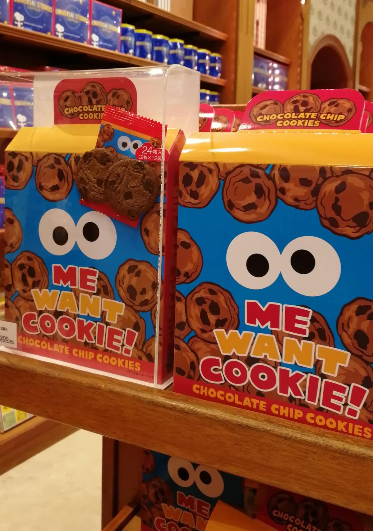 クッキーモンスターのチョコチップクッキー