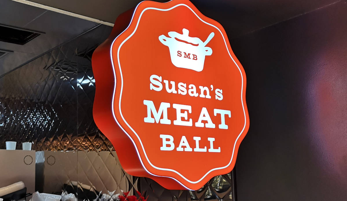 Susan's MEAT BALL ザ・コートヤード イクスピアリ・キッチン