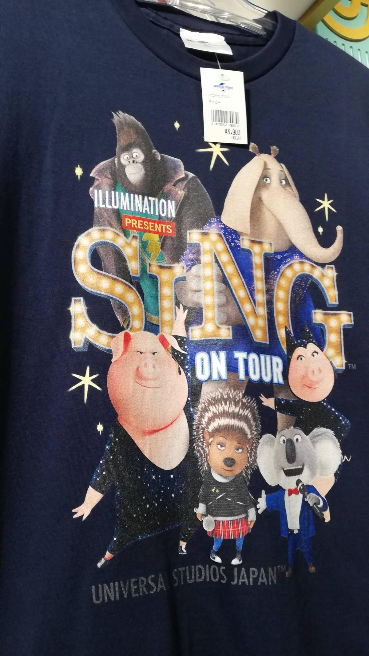 シング・オン・ツアー Tシャツ