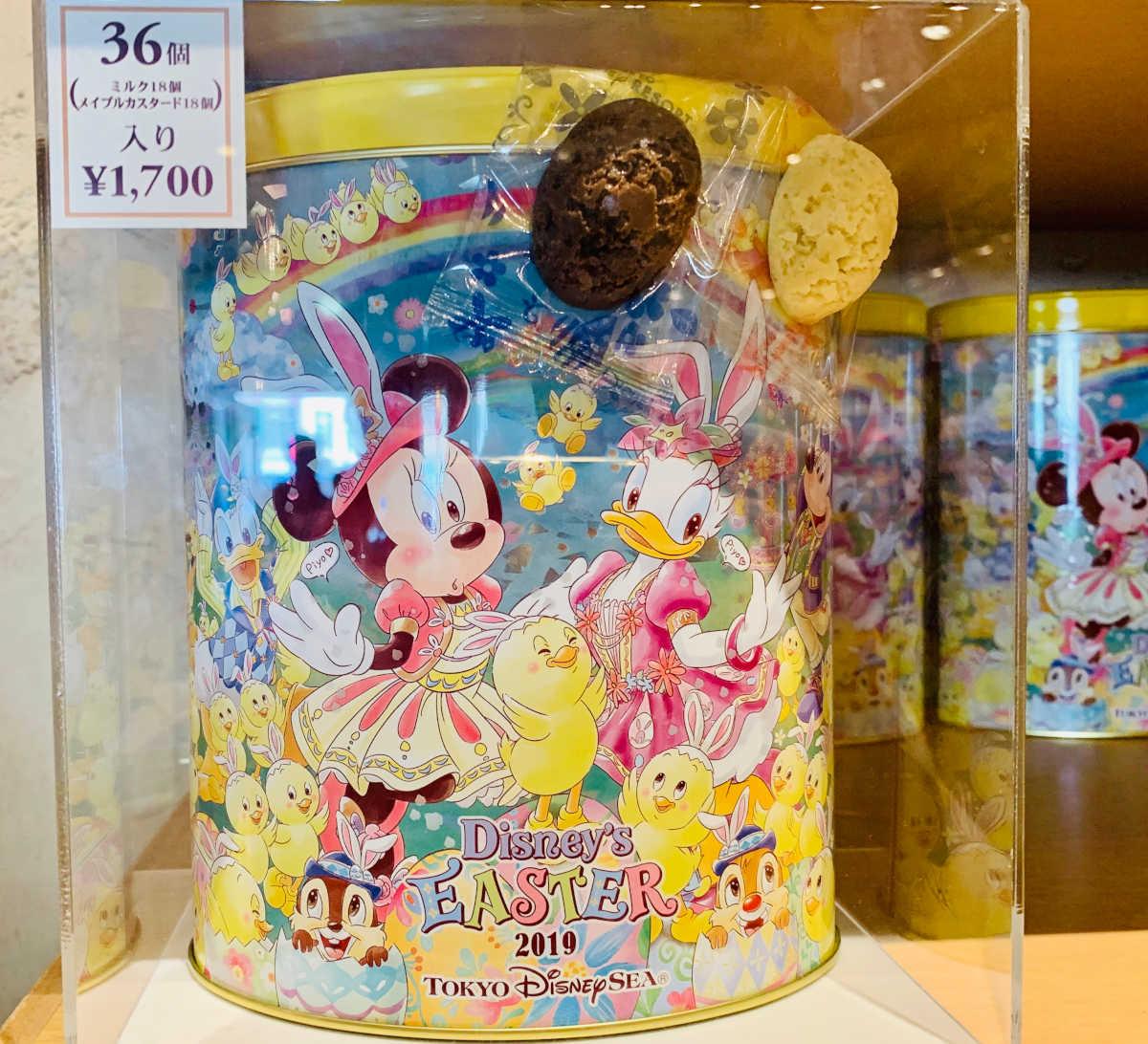 ディズニーシー イースター チョコレートクランチ缶