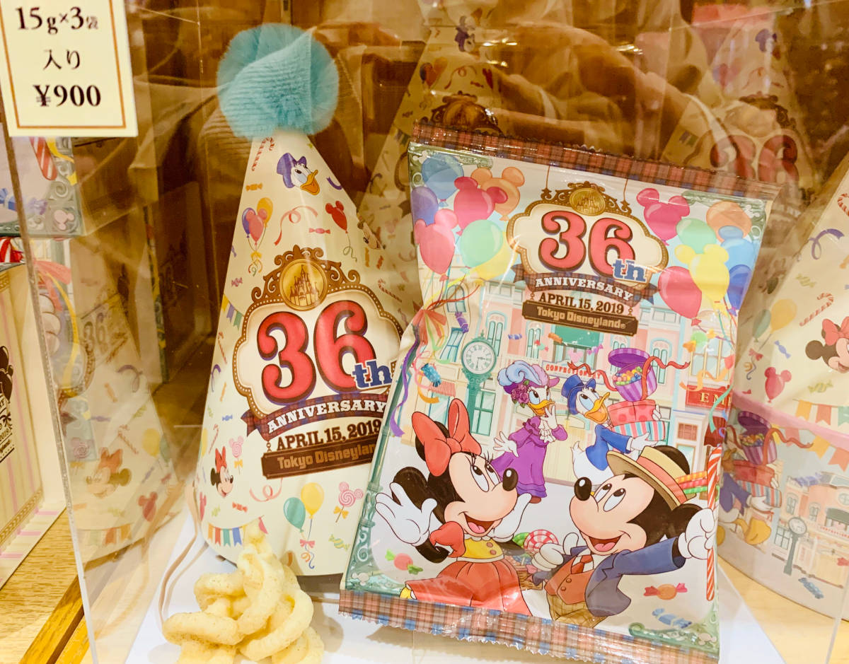 ディズニーランド36周年グッズ お菓子