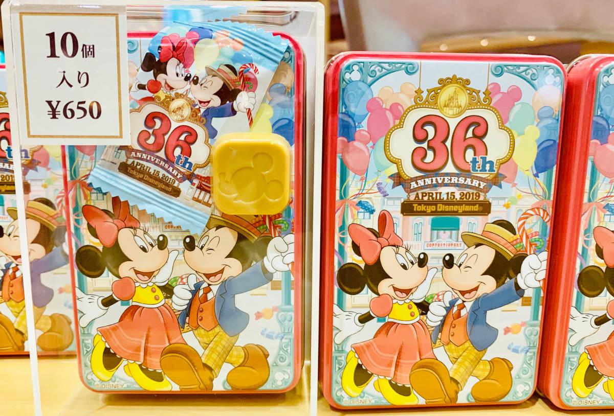 ディズニーランド36周年グッズ チョコレート缶