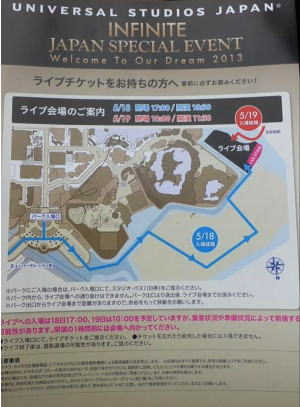 特別ライブ会場への地図