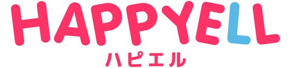 ハピエル|ディズニーブログ・USJ攻略
