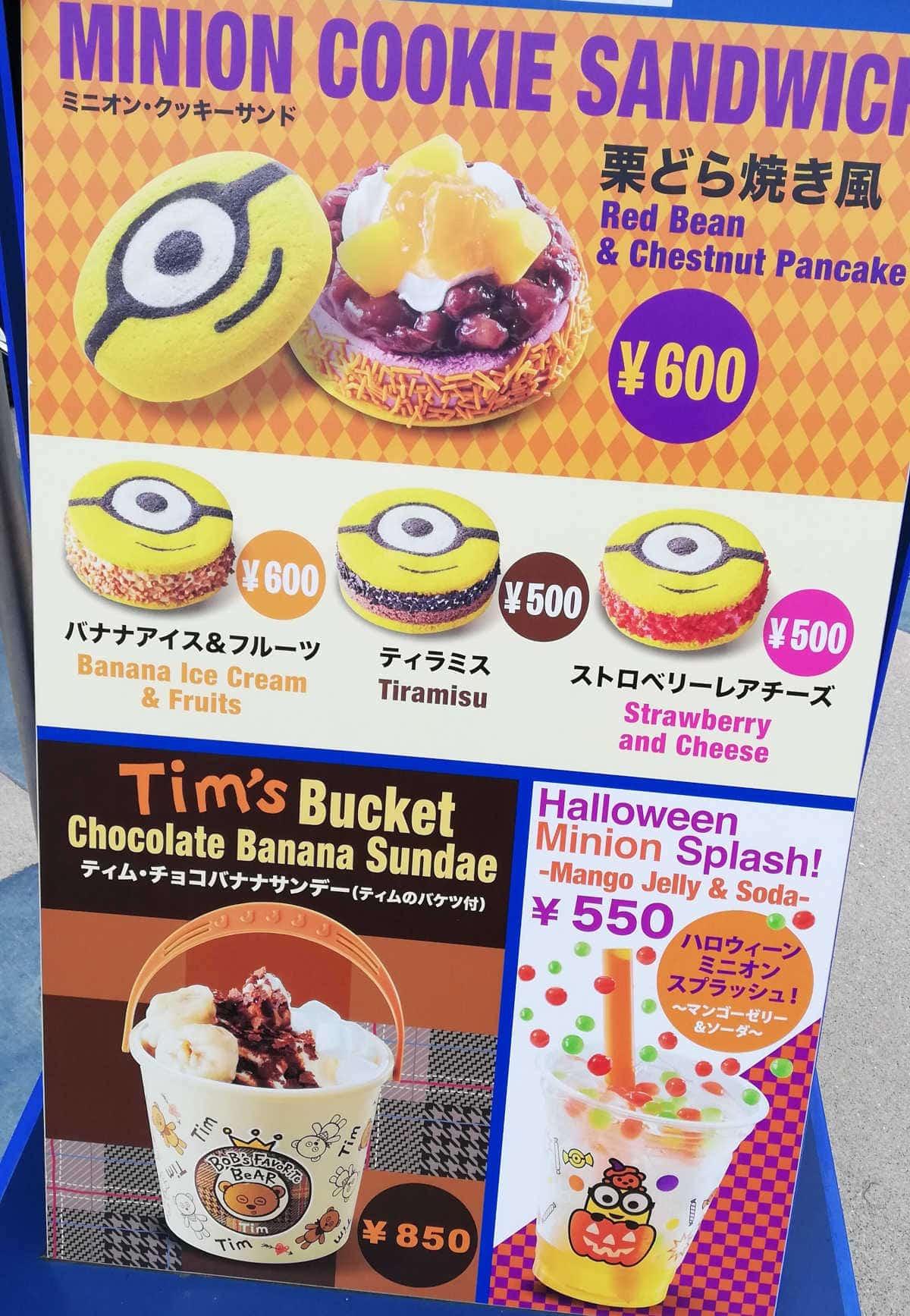 ミニオンお菓子